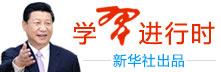 中国建筑(601668.SH):大家人寿以10.38亿股换购基金份额