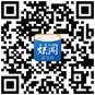 上海新规:子女拒不回家看看或影响当事人信用 - 锦上添花 - 錦上添花 blog.