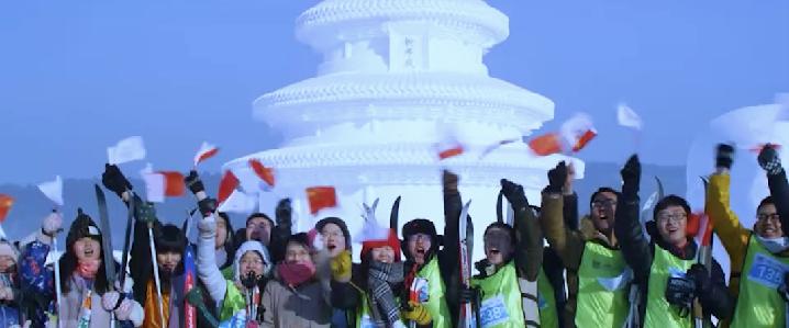 冰雪之约 中国之邀丨2022冰雪之约