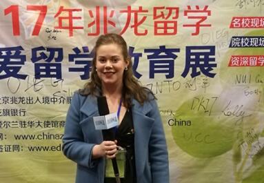 愛爾蘭企業署Niamh Madden女士專訪