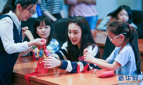 首爾舉行在韓多元文化家庭交流會