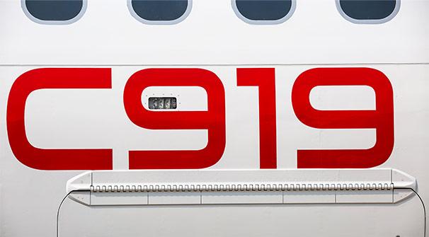 """C919首飛:像內行一樣看""""三大門道"""""""