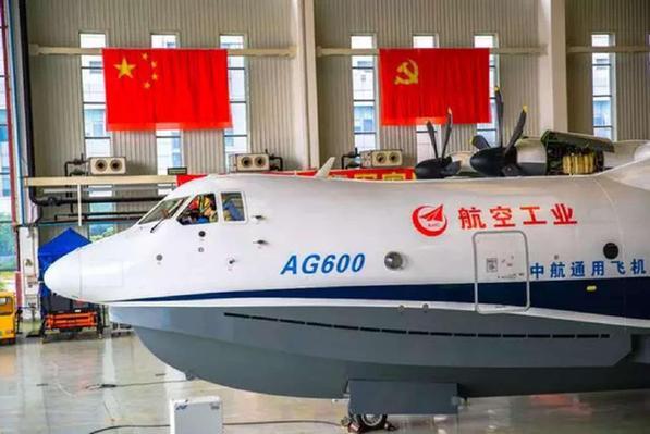 鯤龍展翼:我國兩棲飛機AG600首飛成功