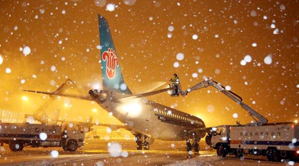 雪中保暢通