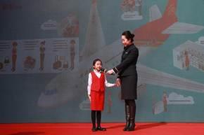 航空知識兒童繪本春運期間登陸航班