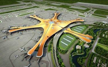 """北京新機場命名為""""北京大興國際機場"""""""