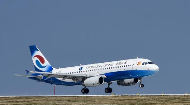 長江三峽核心區高原機場成功試飛 有望6月通航