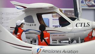 2019中國國際通用航空博覽會開幕