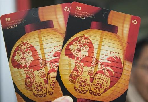 加拿大發行中國狗年生肖郵票