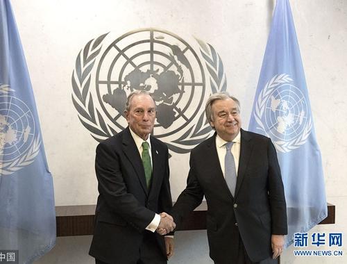 紐約前市長布隆伯格獲聯合國任命氣候行動特使