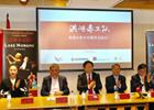 中國經典民族歌劇《洪湖赤衛隊》音樂會將首次登陸澳大利亞