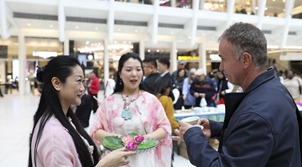 中國黃山旅遊推廣活動在紐約舉行