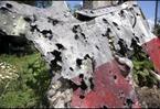 馬航MH17空難調查團對4名嫌疑人提起刑事訴訟
