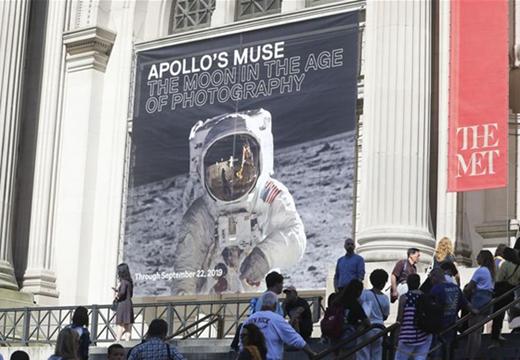 紐約大都會博物館舉行月亮攝影特展