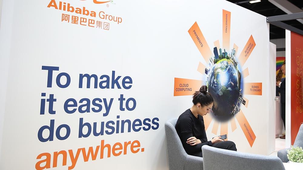 阿裏巴巴澳新電商生態博覽會悉尼開幕