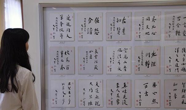 日本前首相大平正芳的中國緣