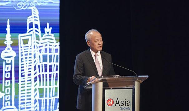 中國駐美大使:中美應管控分歧 拓展合作