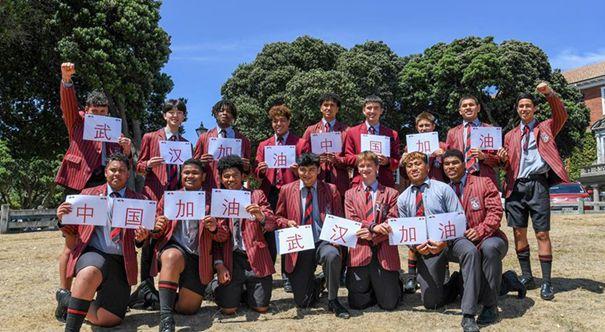 """新西蘭惠靈頓斯科特中學學生跳哈卡戰舞為中國""""戰疫""""祈福"""