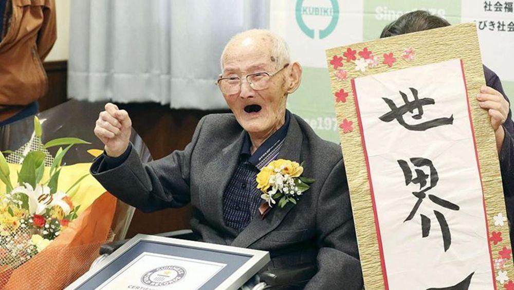 112歲日本老人被認定為世界最長壽老人