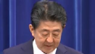 日本首相安倍晉三宣布辭職