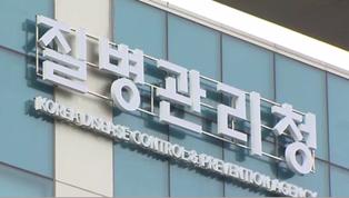 韓國報告首例關聯阿斯利康新冠疫苗的血栓病例