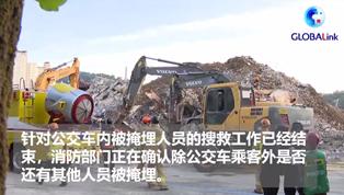 全球連線 韓光州一建築倒塌致9人死亡
