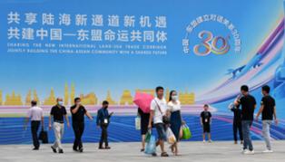 攜手邁向新徵程——寫在第18屆中國—東盟博覽會和中國—東盟商務與投資峰會閉幕之際