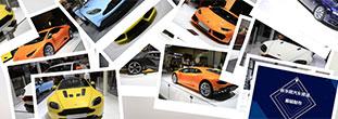 2016廣州車展 豪華車的正確打開方式