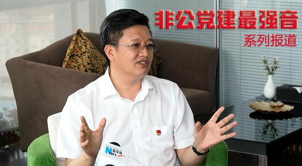 """特銳德于德翔:""""生態黨建""""打造企業發展""""紅色引擎"""""""