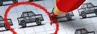 前九月車市微增長 三自主品牌入圍銷量前十