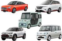 大發五款概念車