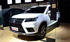 7座中型新旗艦 北汽幻速S7廣州車展正式上市