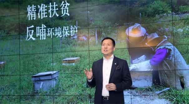 山水新生:可持續生計讓世界遺産地煥發盎然生機