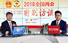 尹同躍談中國品牌車企的發展之路