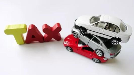 汽車進口關稅降低 誰將是受惠者