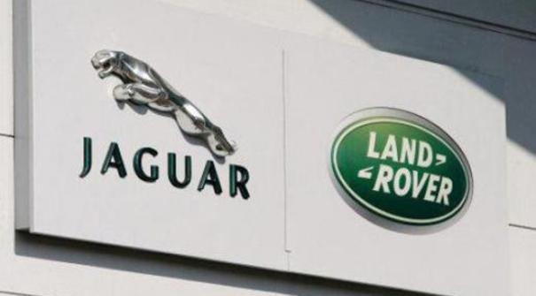 在華銷量下滑 捷豹路虎關閉英國工廠兩周