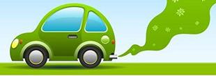 補貼退坡後的新能源汽車産業何去何從?