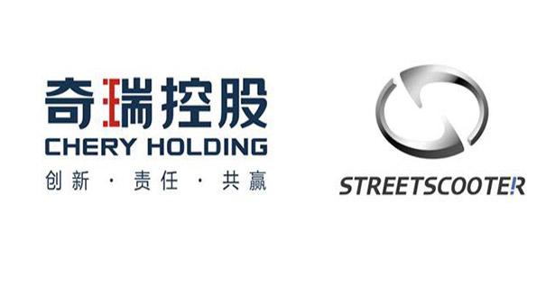 奇瑞集團與德國斯圖歌特有限公司簽約電動輕型商用車項目