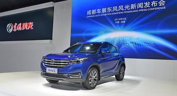 品質優先 東風風光SUV全産品陣容亮相成都車展