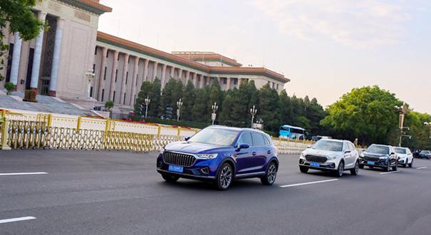 紅旗HS5入選新華網2020全國兩會服務用車