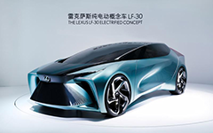 LEXUS雷克薩斯純電動概念車LF-30
