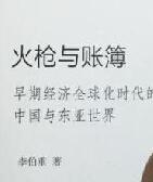 """開春值得收藏的十本""""中國好書"""""""