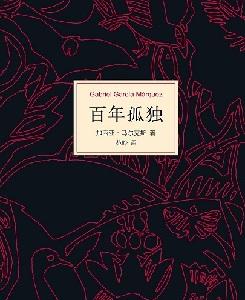 回味經典|40年25部影響力外譯書