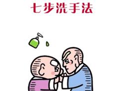 杭州:防疫重宣傳,動漫來助戰
