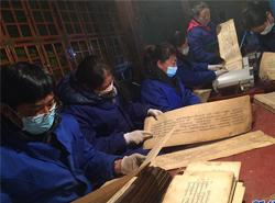 """西藏古籍文獻數字化提速 大批珍貴藏文古籍近期實現""""雲閱讀"""""""