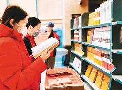 武漢圖書館播撒書香助抗疫