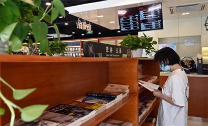 北京特色書店將匯聚2020年中國國際服務貿易交易會