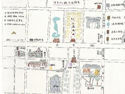 北京書店漫遊之旅