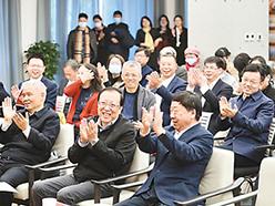 《大局琴弦上:知名学者共论中国新发展》出版研讨会在京举行