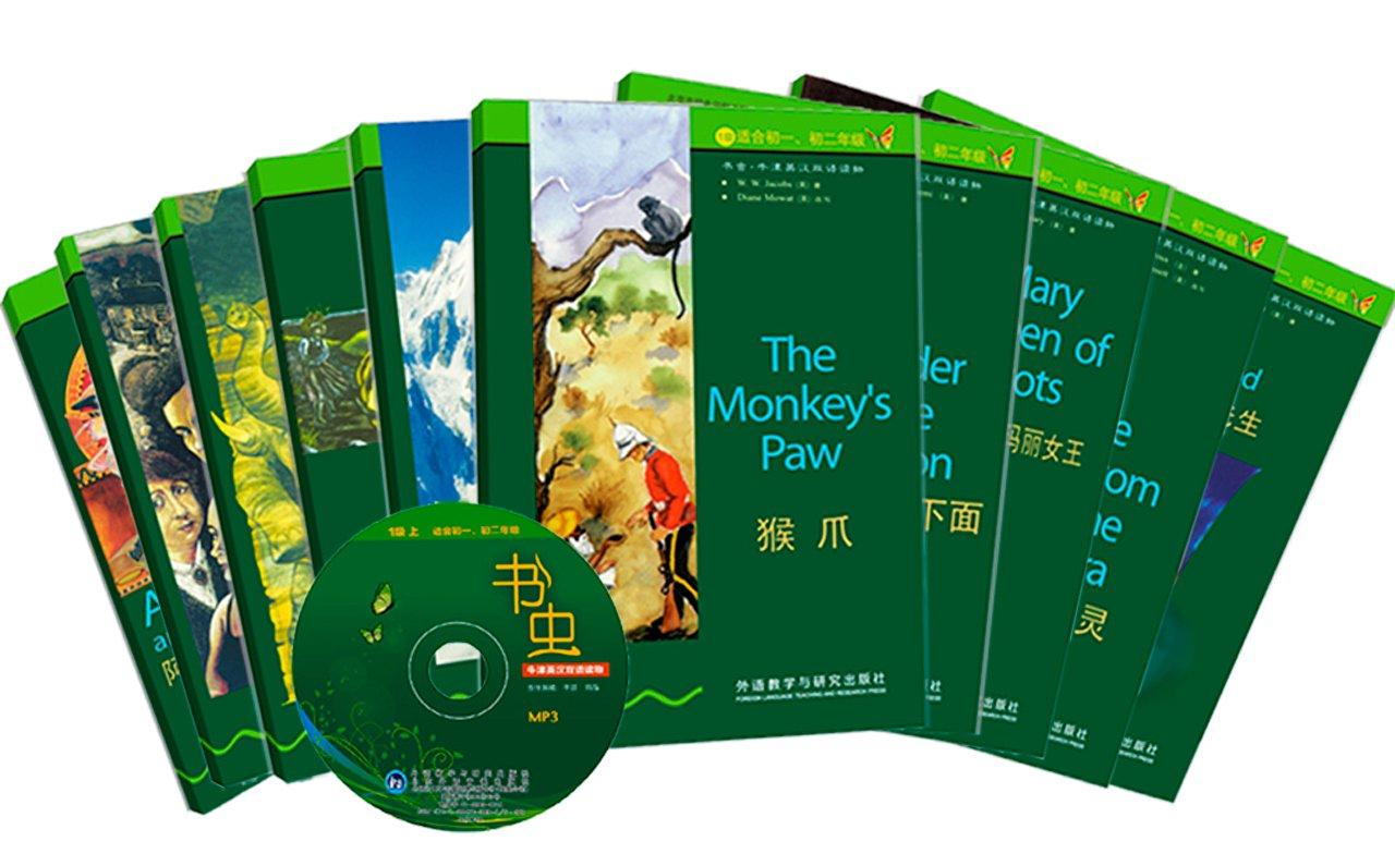 外語教學與研究出版社:精品好書還需多維度保護